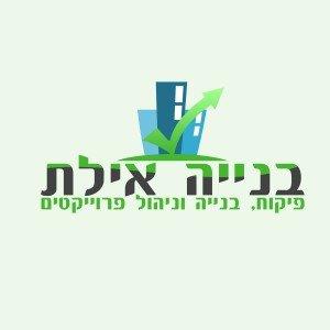עיצוב לוגו לחברת בנייה