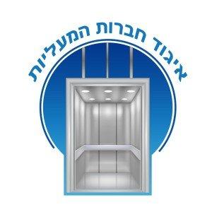 לוגו איגוד חברות המעליות