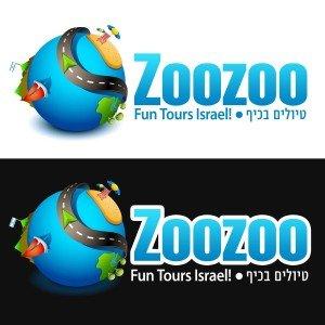 לוגו ZOOZOO טיולים בכיף