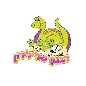 לוגו הגנון של לירון