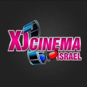 לוגו XJ cinema