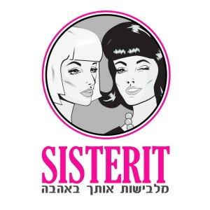 לוגו SISTERIT