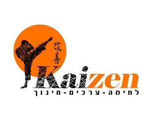 לוגו Kaizen