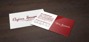 כרטיס ביקור אדום לבן