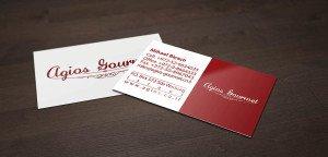 כרטיסי ביקור איכותיים