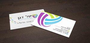 עיצוב גרפי לכרטיסי ביקור