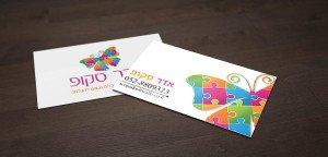 כרטיסי ביקור צבעוני