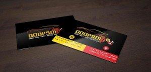 דוגמאות של כרטיסי ביקור