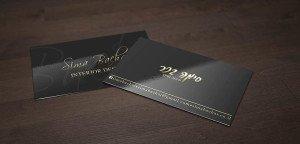 כרטיסי ביקור במידות סטדרטיות