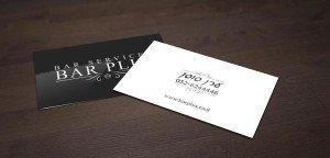 כרטיסי ביקור יפים