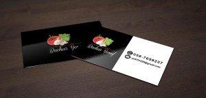 כרטיס ביקור מעוצבים