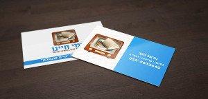 כרטיסי ביקור logo5024