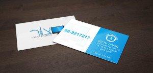 כרטיסי ביקור239