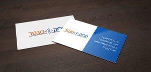 כרטיסי ביקור לדפוס