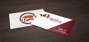 כרטיסי ביקור מעוצבים לעסקים