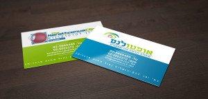 כרטיסי ביקור לאופטיקה