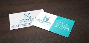 כרטיס ביקור למטפלים