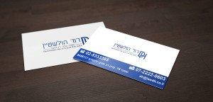 כרטיסי ביקור כחול לבן