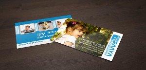 כרטיס ביקור לצלם