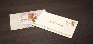 כרטיסי ביקור בגדי תינוקות