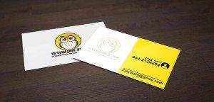 כרטיסי ביקור לעסק שלך