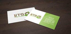 כרטיס ביקור לחברת שיווק פרוייקטים