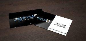 כרטיס ביקור לחברות הפקה