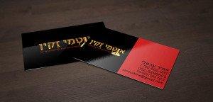 כרטיסי ביקור אדום שחור