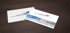 כרטיסי ביקור לעסקים פיננסים