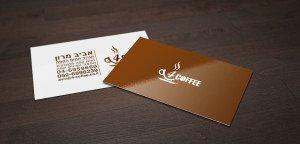 כרטיס ביקור בית קפה