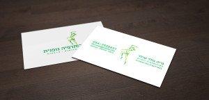 כרטיס ביקור למקצועות הטיפול