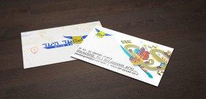 כרטיס ביקור דו צדדי