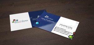 עיצוב כרטיסי ביקור און ליין