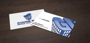 עיצוב כרטיסי ביקור לחברה