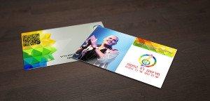 כרטיסי ביקור לחברת הפקות