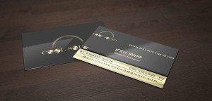 כרטיסי ביקור ל dj