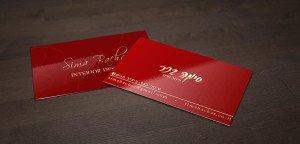 כרטיסי ביקור אדום