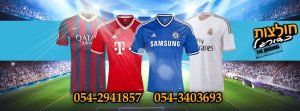 עיצוב עמוד פייסבוק חולצות כדורגל