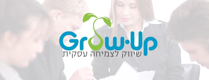 עיצוב עמוד פייסבוק ל Grow up