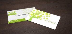 כרטיס ביקור לעסקים קטנים