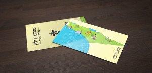 כרטיסי ביקור מעוצבים