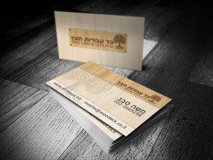 כרטיס ביקור לנגרייה