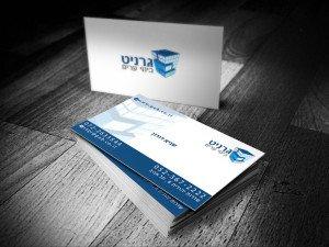 כרטיס ביקור לחברות ועסקים