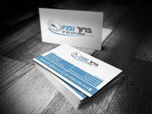 כרטיסי ביקור מקצועיים