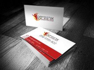 כרטיסי ביקור לארגונים