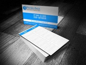 כרטיסי ביקור עיסקי