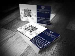 כרטיסי ביקור לעסק