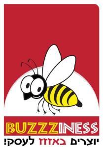 עיצוב לוגו BUZZINESS
